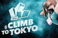 ClimbTokio